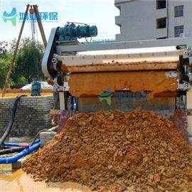 脱水设备洗砂场污泥压滤机 沙石泥浆分离设备