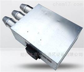 YDF-Z智能型誘導風機 有線無線智能噴流風機