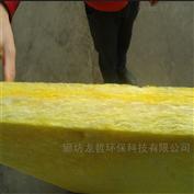 玻璃棉*玻璃棉铝箔棉保温棉隔音棉离心棉