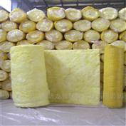 玻璃棉供应超细玻璃棉优质铝箔离心棉板