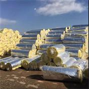 玻璃棉厂家批发铝箔玻璃棉超细/高密度/耐高温棉