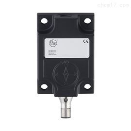 JD1111动态倾角传感器