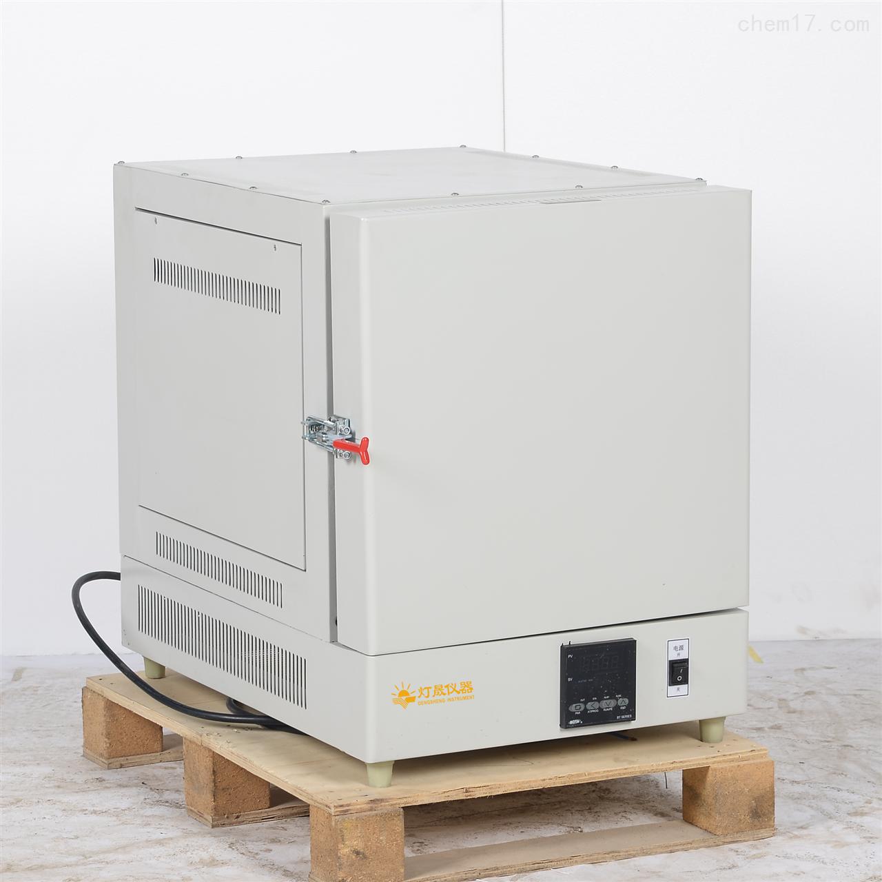 电阻炉1200℃