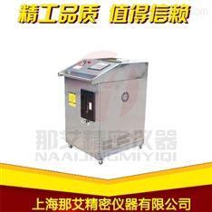 陕西西安气化过氧化氢灭菌器