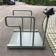 DCS-HT-L北京300kg血透轮椅秤 带扶手轮椅体重称
