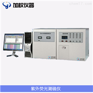 紫外荧光硫测定仪