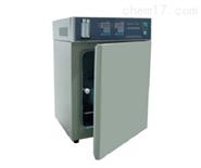 二氧化碳培养箱设有限温提示系统