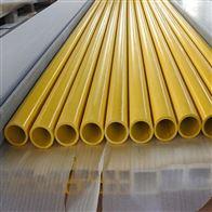 100 150 175 200型电力电缆玻璃钢穿线管厂家