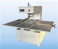 贵州数显非金属薄板抗折试验机