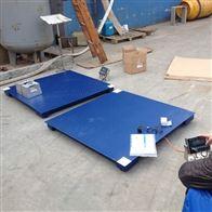DCS-HT-EX1.5*1.5m防爆平台秤 2吨电子防爆地磅