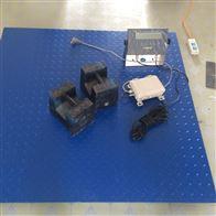 DCS-HT-Ex淄博1吨开关量防爆磅秤 2吨模拟量信号地磅