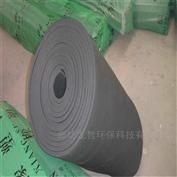 橡塑板橡塑板保温发泡板厂家批发