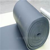 橡塑板橡塑保温材料阻燃橡塑板量大优惠