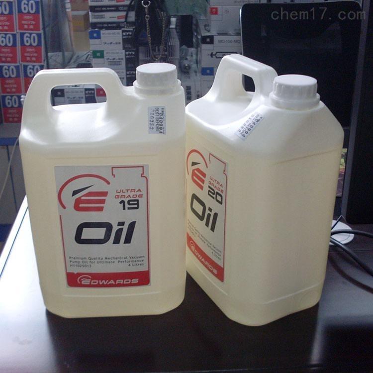 爱德华真空泵油ultragrade 20
