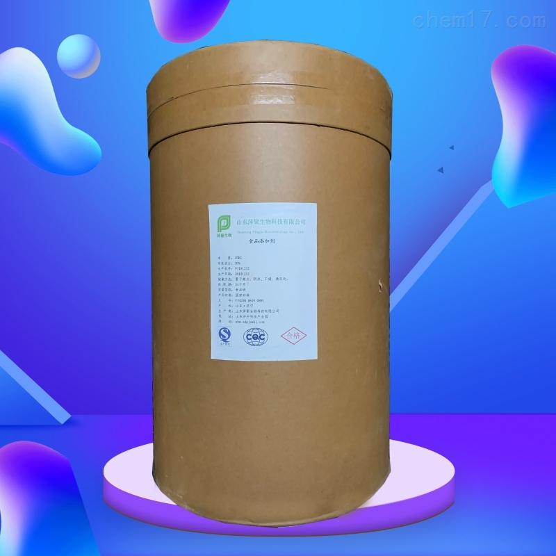 大豆低聚肽生产厂家现货直销