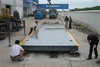 SCS-100T石家庄电子地磅生产厂家