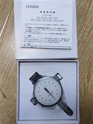 日本西铁城CITIZEN界限量表