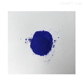 1抗衰蓝铜肽原料/GHK-CU