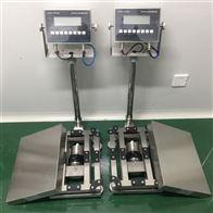 TCS-HT-EX100kg不锈钢防爆秤 衢州150公斤防爆电子称