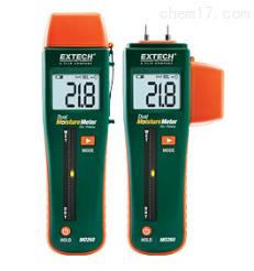 EXTECH MO260组合针/无针水分仪