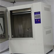 JIS-D0203洒水综合试验箱