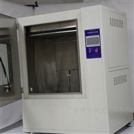 KZ-JIS系列JIS-D0203洒水综合试验箱