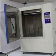KZ-JIS-D0203日標JIS-D0203灑水滴水綜合試驗箱