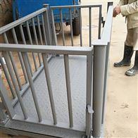 DCS-HT-D1.5X2米畜牧电子地磅 2000kg围栏磅称价格