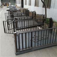 DCS-HT-D北京1吨移动式围栏磅秤 2t称猪电子地磅