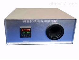 KNE-0234红外测温仪校准仪 黑体炉