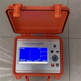 TD-750电力电缆故障测距仪