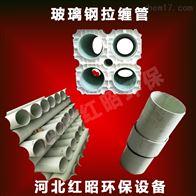 100 150 175 200型河北玻璃钢拉挤缠绕电缆保护管生产厂家
