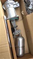 U3A01140/U3A01141Trimod Besta浮球液位开关垂直潜水式安装