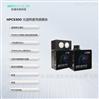 超微光谱仪高分辨率波长功率激光监控
