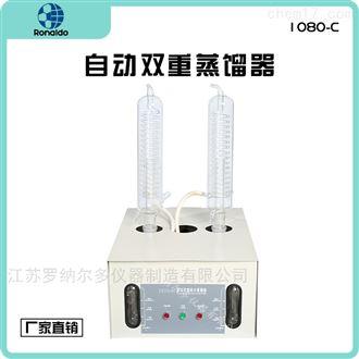 石英管加热自动双重蒸馏器