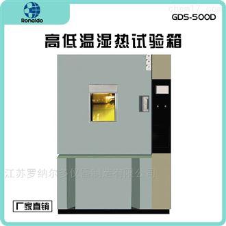 不锈钢保温高低温湿热试验箱