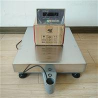 TCS-HT-A控制阀门电子台秤 4-20mA模拟量输出电子称