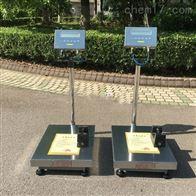 TCS-HT-EX涂料厂300kg防爆台秤