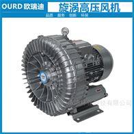 HRB-910-D418.5KW高压风机