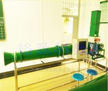 GZF035离心式风机性能实验台 流体力学实验装置