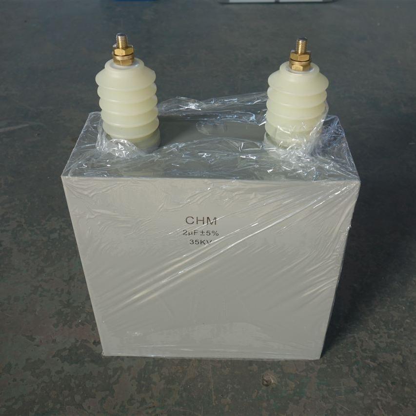电缆故障测试仪SLB路径仪