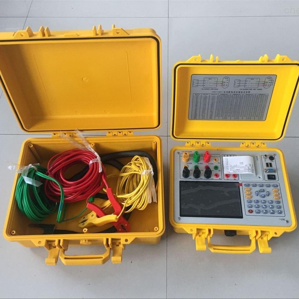 新款电力变压器容量测试仪