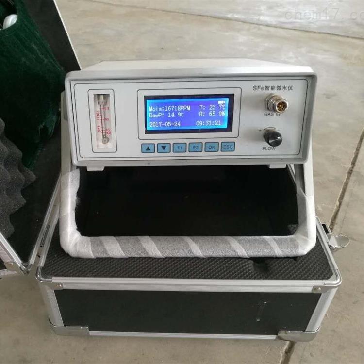 气体微水仪参数