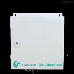 德国CS压缩空气质量检测含油检测固定式