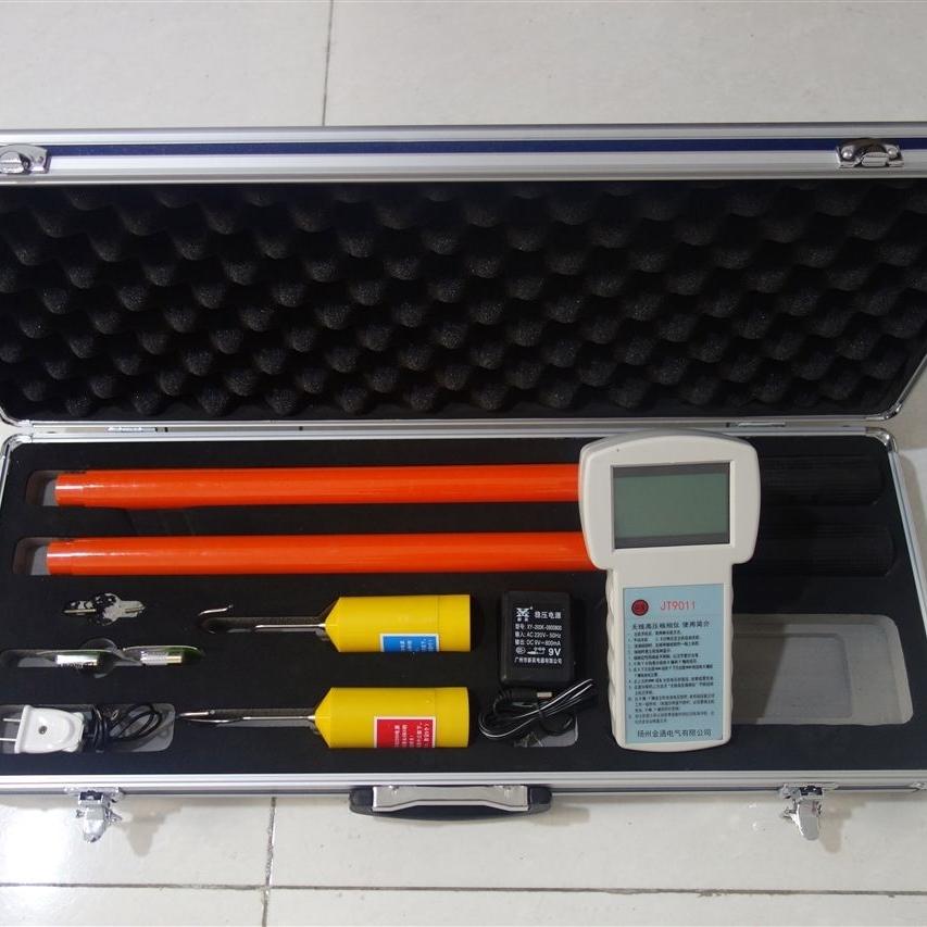 高压无线核相仪国网标准