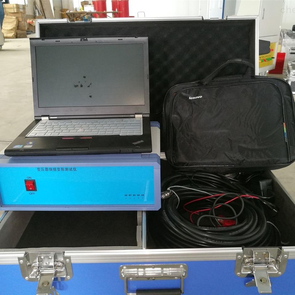 索莱宝电力变压器绕组变形测试仪