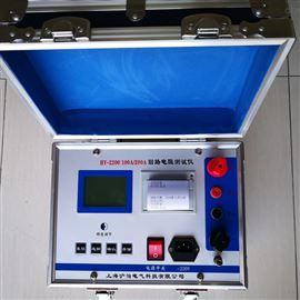 HY2200回路电阻测试仪