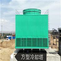 100 200 300 400 500吨玻璃钢圆型方型 闭式冷却塔厂家批发生产