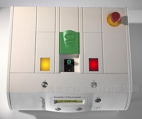 罗姆分散体系分析仪LUMiReader® X-Ray