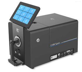 CS-820N分光测色仪